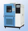 LRHS-504B-LJS交变湿热箱
