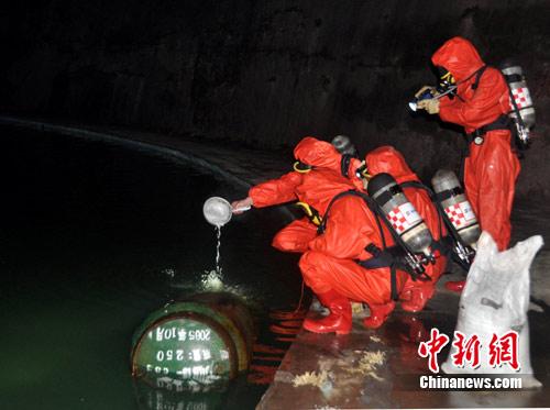 至四川广元发生氯气泄漏 千人疏散