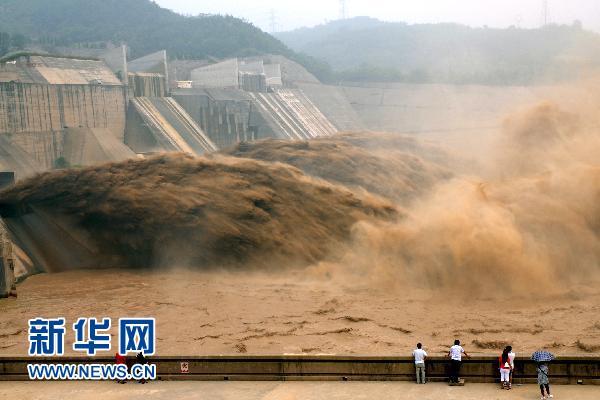 同江至黄河小浪底水库开始控制泄洪