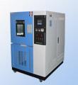 LRHS-010-NQ换气老化测试仪