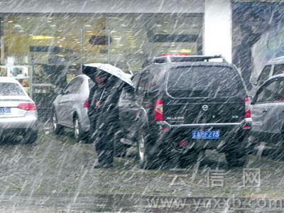 至昆明三月飞雪 气温骤降18.6℃
