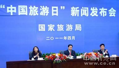 防城港至中国旅游日定在5月19日 是节日非假日不会放假