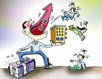 至备案=涨租? 上海租房新规很忽悠有木有!
