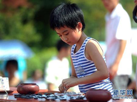 纳河至五花八门!中国各地迎接全民健身日