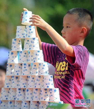 至五花八门!中国各地迎接全民健身日
