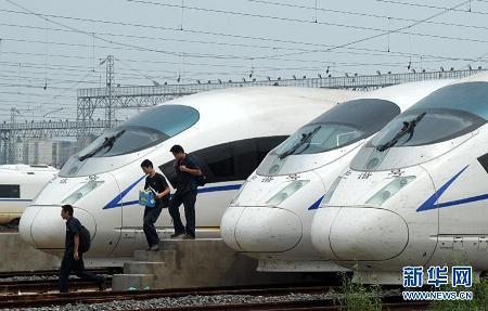 至上海开始整修召回的CRH380BL型动车组