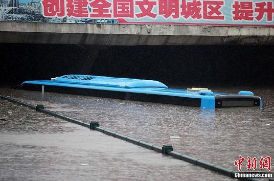 合山至大雨袭津城 局部地区水深超2米 公交车没顶[组图]