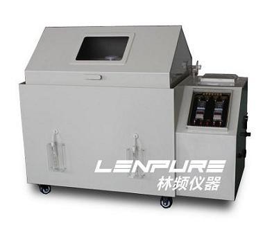 盐雾试验箱主要用于金属产品做盐雾腐蚀测试