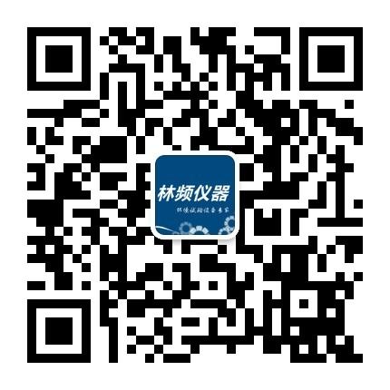 林频仪器微信公众号二维码